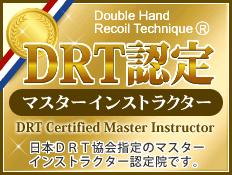 bnr_master011.png