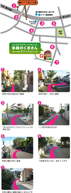 鶴川1一丁目バス停からのMAP