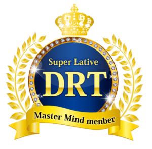drt_super_lative_program.png